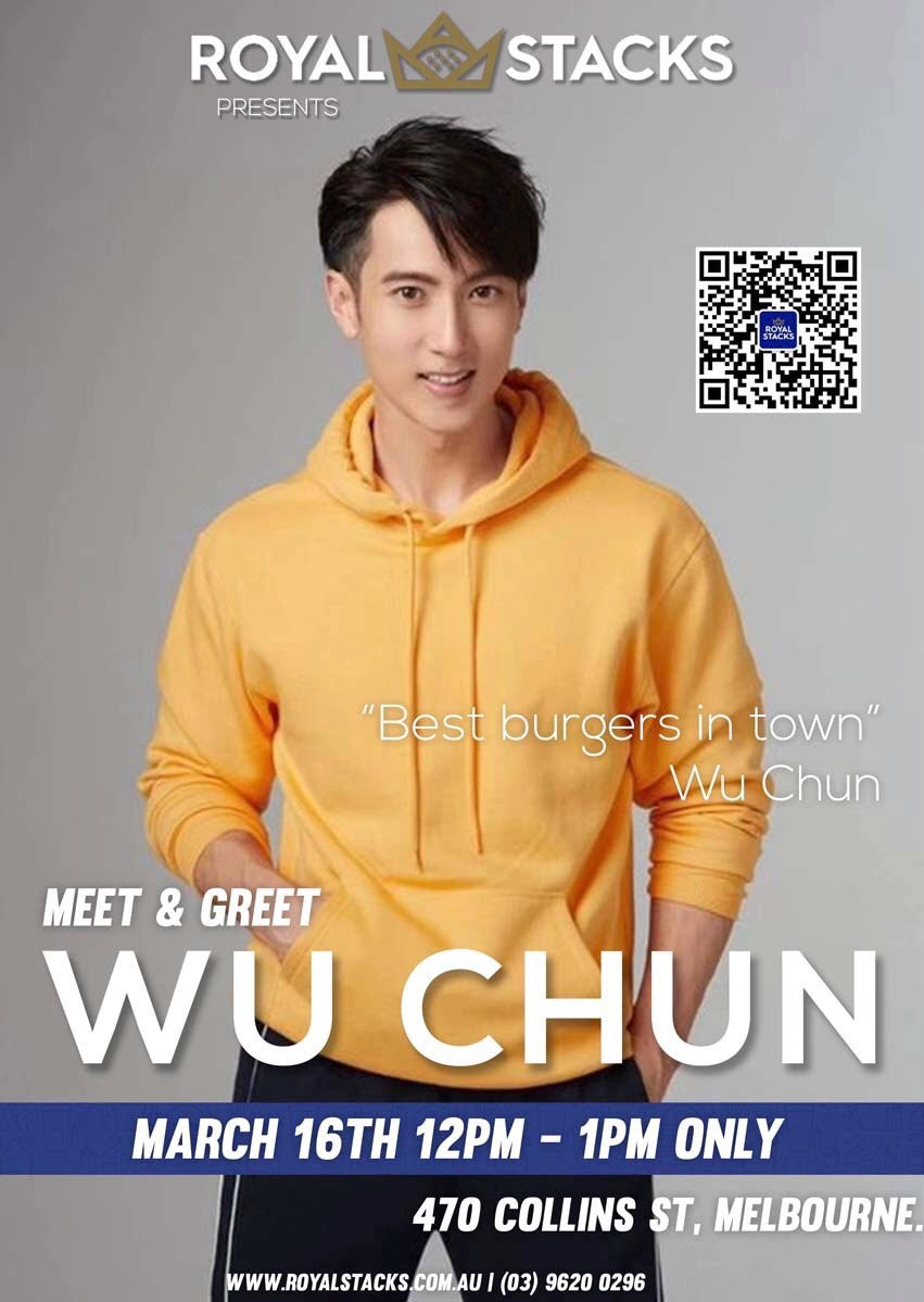 Royal Stacks welcomes Chinese celebrity Wu Chun for customer